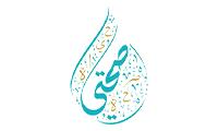 13 1 - عن امباور