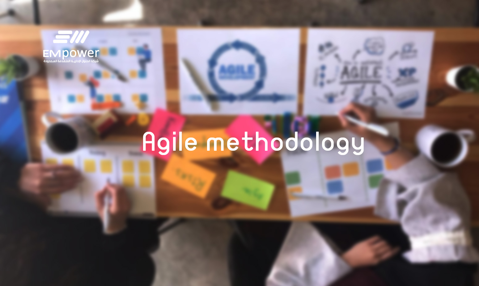 Agile methodology - تأسيس مكاتب إدارة المشاريع PMO